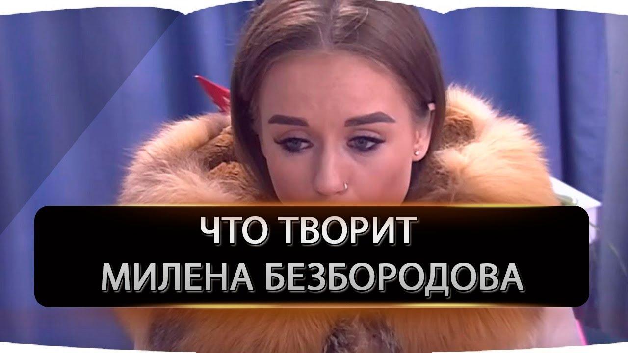 Дом 2 свежие новости 24 декабря 2019 (30.12.2019) - YouTube