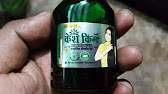 KESH KING OIL, SHAMPOO & CAPSULE-SBS BIOTECH - YouTube