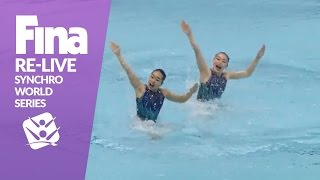 LIVE   Day 2   FINA Synchronised Swimming World Series 2017 - Tokyo
