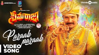 Seemaraja | Paraak Paraak Video Song | Sivakarthikeyan, Samantha | D. Imman