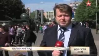Міноборони запропонувало жителям Калінінграда зробити правильний вибір