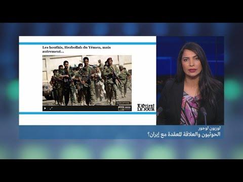 ما هي أهداف تصريحات نيكي هيلي المعادية لإيران؟  - نشر قبل 1 ساعة