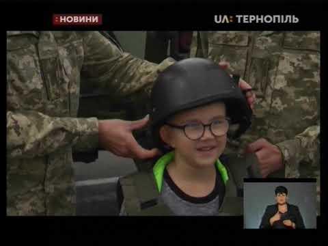 UA: Тернопіль: 15.08.2019. Новини. 19:00