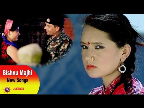 | Bishnu Majhi New  Lok Dohori Songs 2074 | New Nepali Song 2018 | Official