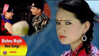 Bishnu Majhi New Superhit  Lok Dohori Songs 2017/2074  {Official Videos} By Bishnu Majhi