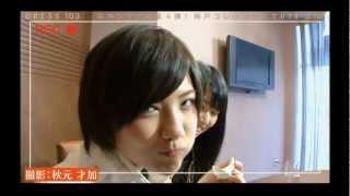 宮澤佐江ちゃんの可愛いところを集めた特集です。