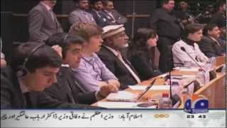 Geo Coverage of Ahmadiyya Muslim EU Conference 4 Dec 2012