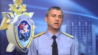 видео УК РФ, Статья 204. Коммерческий подкуп