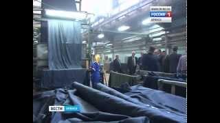 В Брянск прибыла делегация Военно-промышленной комиссии Российской Федерации