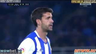 Реал Сосьедад — Барселона смотреть онлайн 22:45 МСК