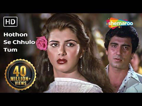 Hothon Se Chhulo Tum | Prem Geet Songs | Raj Babbar | Anita Raj | Jagjit Singh | Ghazal | Filmigaane