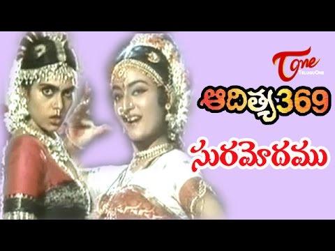 Aditya 369 Songs - Suramodamu - Mohini - Balakrishna