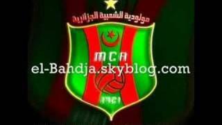 Chnaoua du Mouloudia d' Alger