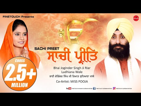 Sachi Preet / Bhai Joginder Singh Ji Riar (Ludhiana Wale) & Miss Pooja / Finetouch