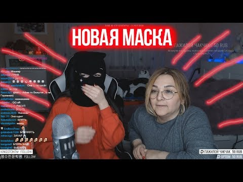 Tenderlybae -  ПОСЫЛКА / НОВАЯ МАСКА / СПАЛИЛА ГУБЫ / МАМА И БРАТ НА СТРИМЕ / Тендерлибае - Видео онлайн