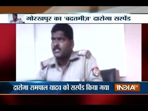 Caught on Camera: Policeman Suspended for Abusing Woman in Uttar Pradesh