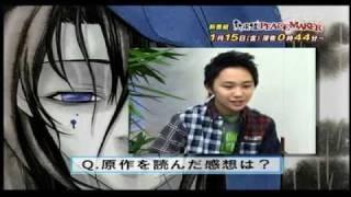 (2010年ドラマ)須賀健太、柳下大、古川雄大、荒木宏文、谷内伸也、上...