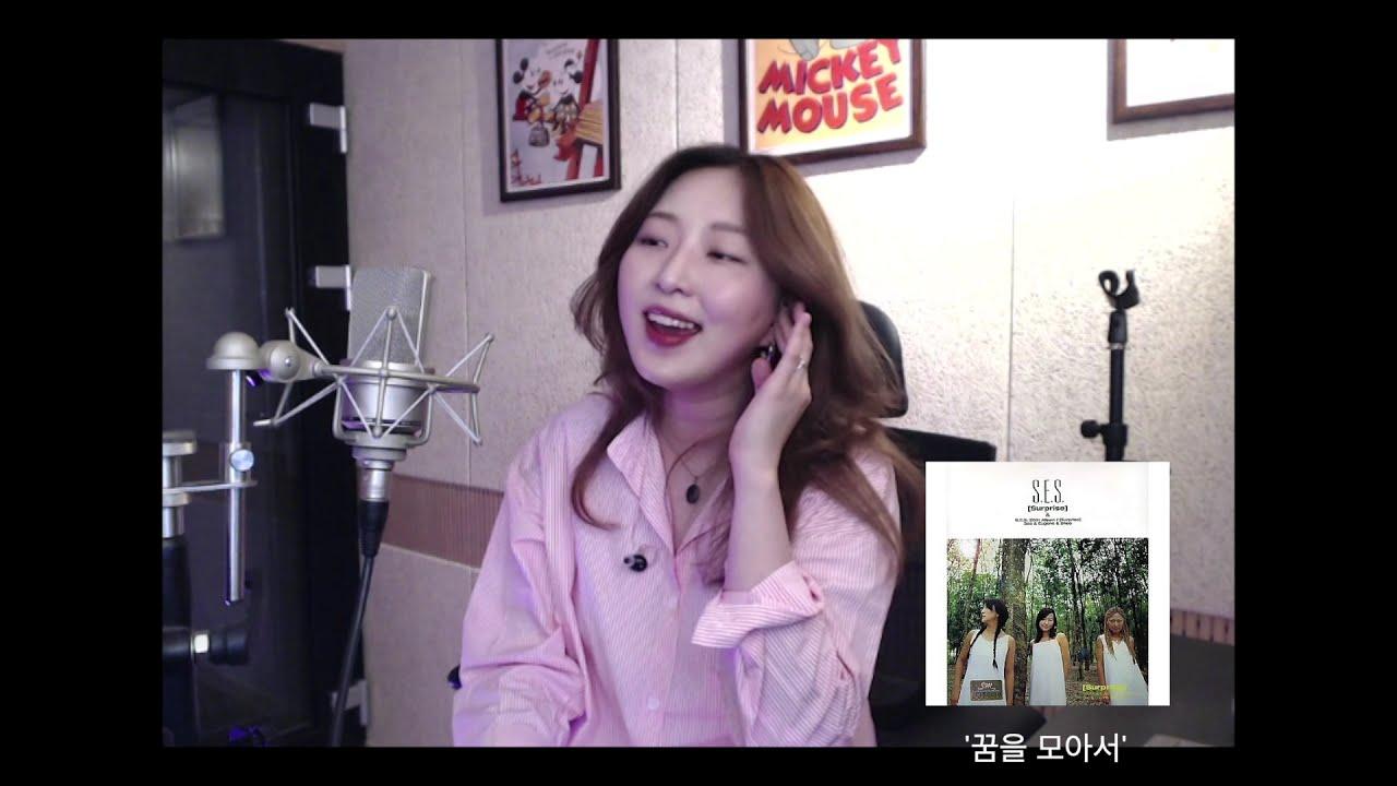 💖SES 히트곡&명곡 메들리[cover by 김호연 of 달좋은밤]💖