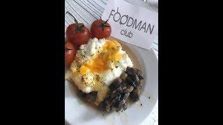 Яйца-орсини: рецепт от Foodman.club