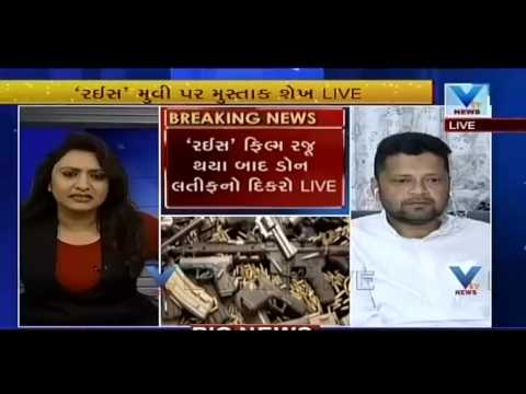 Ahmedabad gangster's son Mushtaq exclusive interview after S