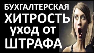 видео Дипломная работа: Обязательное пенсионное страхование в РФ