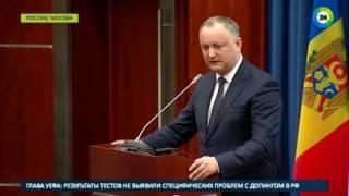 Додон назвал сроки ввоза в Россию молдавских товаров   МИР24