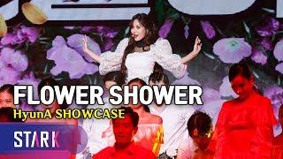 Title Song 'FLOWER SHOWER', HyunA SHOWCASE (꽃으로 피어난 현아 'FLOWER SHOWER')