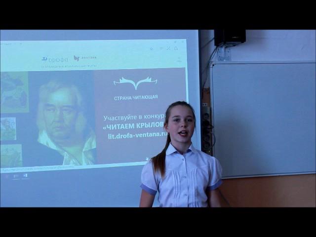 Изображение предпросмотра прочтения – ВероникаДолгих читает произведение «Ворона и Лисица» И.А.Крылова