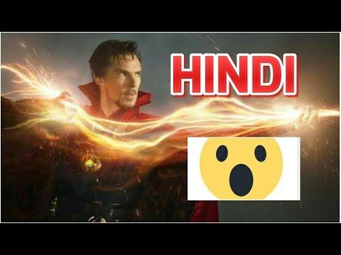 Doctor Strange Kaun Hai? | Who is Doctor Strange? | Explained in Hindi | Marvel India