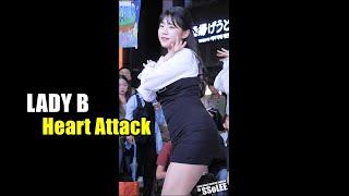 [4K] 레이디비 (유빈, LADY B) - 심쿵해 (…