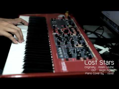 Lost Stars - OST. Begin Again Piano Cover by ตองพี