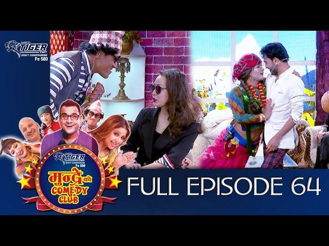 Mundre Ko Comedy Club 64 Himal Sagar, Trishna Gurung by Aama Agnikumari Media