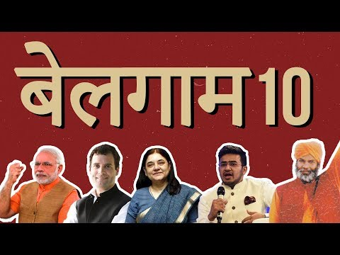 10 Worst Campaign Statements Made By Politicians! | Ep.79 #TheDeshBhakt with Akash