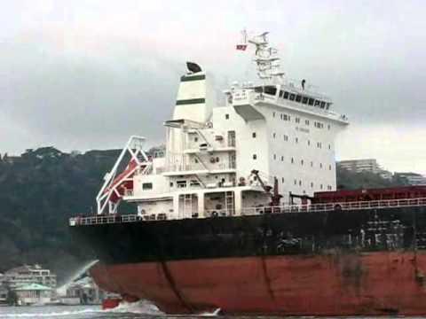 Bulk Carrier Shere Passing Strait Of Istanbul