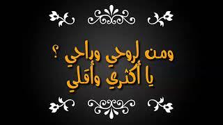 اذا هجرت - نينا عبدالملك - كلمات محمود الحلاج