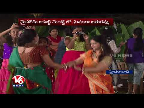 Bathukamma Celebrations Held At My Home Apartments In Hyderabad | V6 News