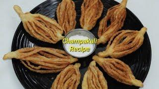 Champakali recipe in Kannada | ಚಂಪಾಕಳಿ ಸ್ವೀಟ್ | Champakali Sweet Recipe in Kannada | Rekha Aduge