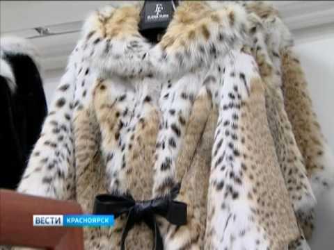 Ярмарка шуб открылась в Красноярске