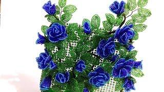 Цветы из бисера. Роза  синяя Часть 1 .Пошаговый МК. Веточка роз.