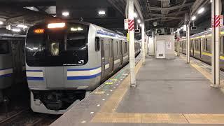 E217系クラY-3編成+クラY-101編成千葉発車