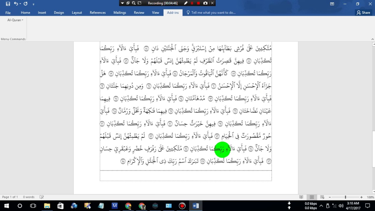 ADD ON Quran in Microsoft Word 2007/2010/2013/2016
