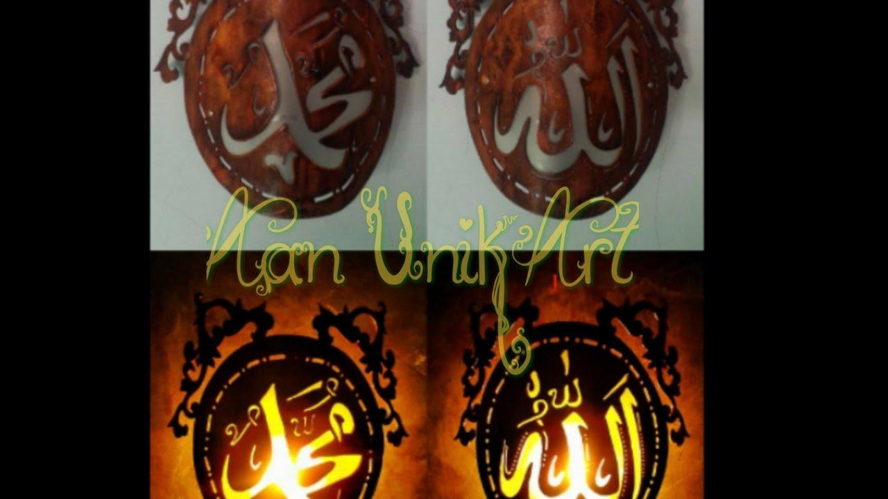 Lampu Hias Pvc Allah Swt Muhammad Saw