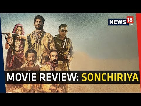 Sonchiriya Movie Review | Haunting Images From The Ravines Mp3