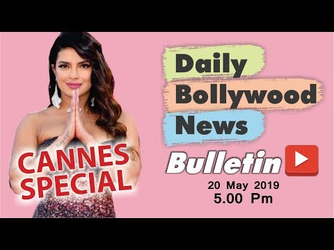 Bollywood News | Bollywood News Latest | Bollywood News Hindi | Priyanka Chopra | 20 May 2019 | 5 PM