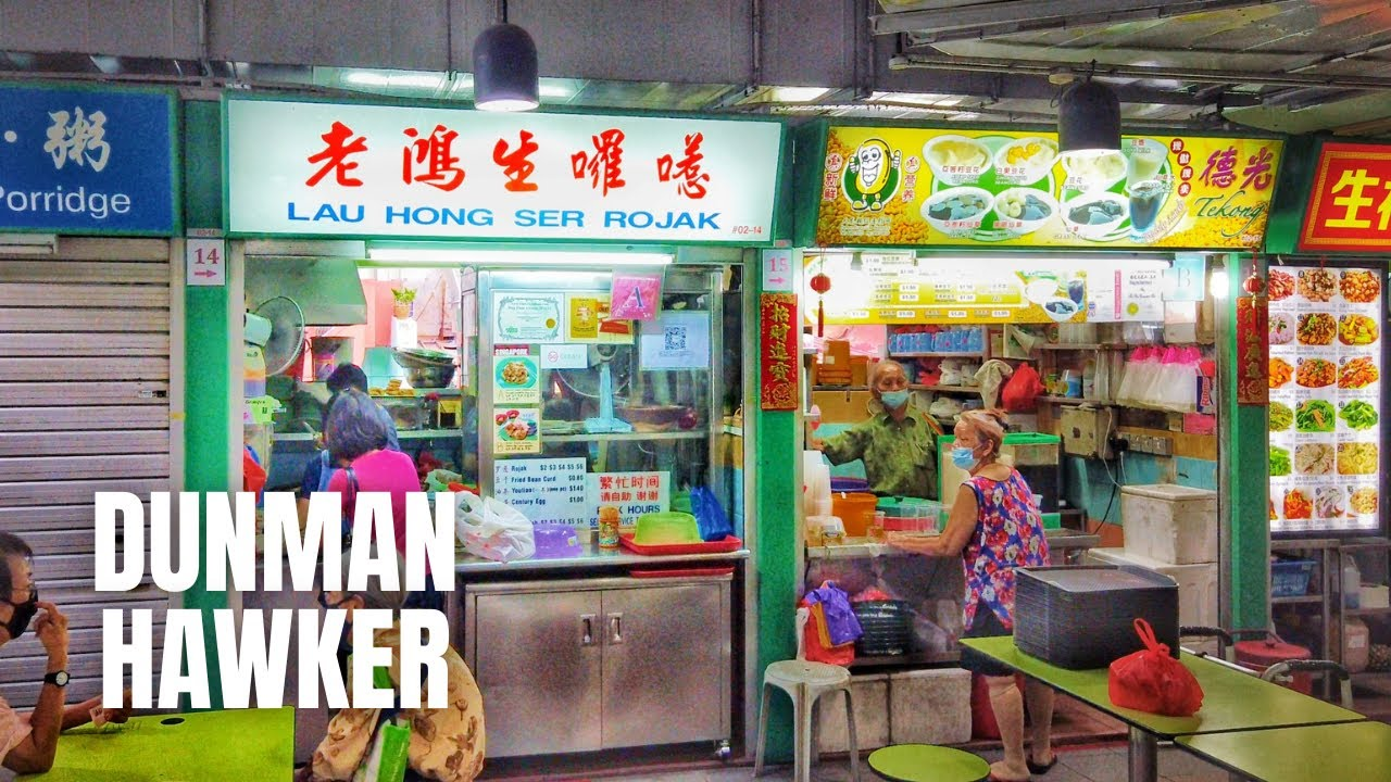 Dunman Food Centre: Cycling for Rojak