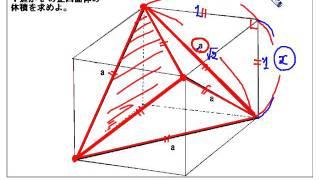 正四面体の体積の求め方 (3 ... : 直方体 体積 公式 : すべての講義