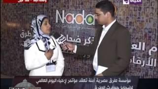 مؤسسة «طرق مصرية آمنة»: لدينا 13 ألف حالة وفاة سنويا من حوادث الطرق