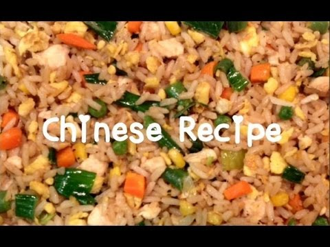 Bangladeshi chinese recipe in bangla fried rice lovefoodvideos forumfinder Gallery