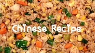 Bangladeshi Chinese Recipe in Bangla - Fried Rice