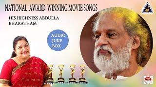 ഭരത്  അവാർഡ് നേടിയ സിനിമയിലെ ഗാനങ്ങൾ  | KJ Yesudas Super classic film songs | KS Chithra | Hits